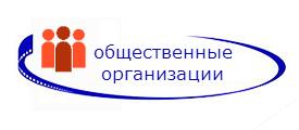 oorg_logo
