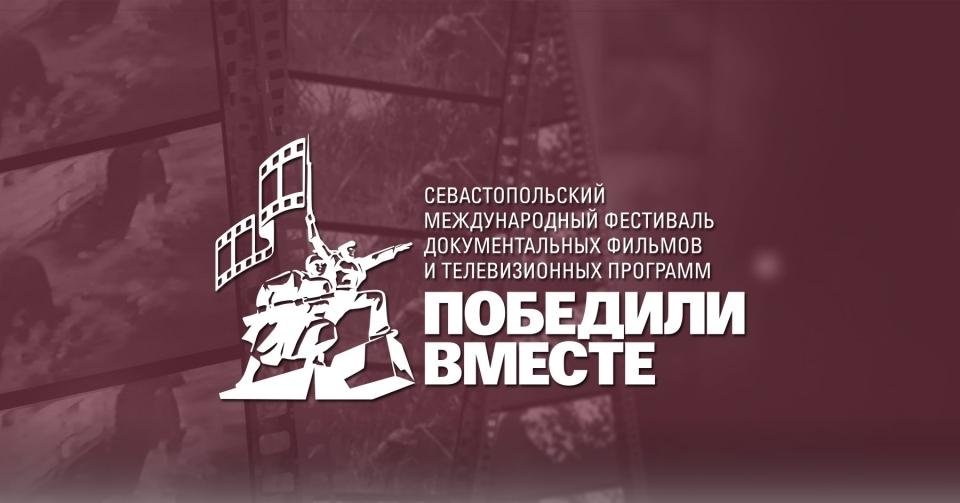 Киномарафон к 75-летию Победы проходит онлайн