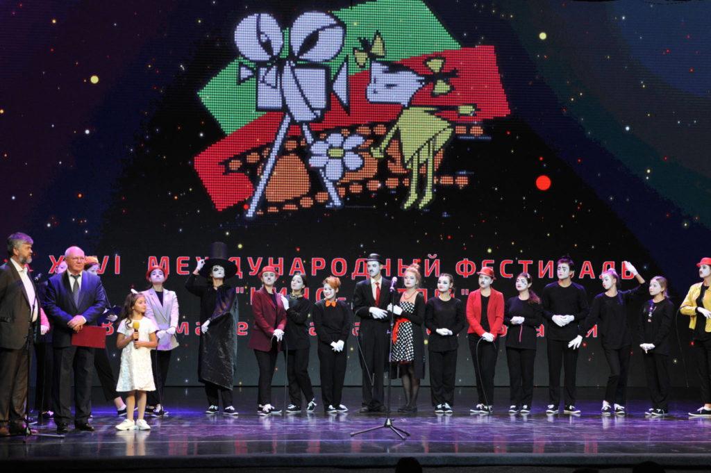 В Самаре открылся фестиваль «Кино – детям»